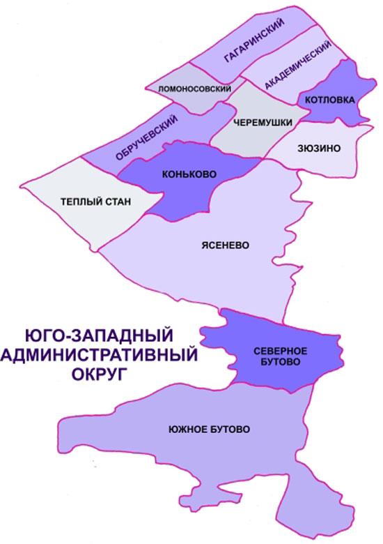 Схема Юго-Западного