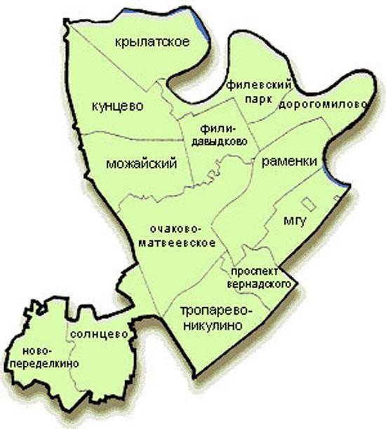 округа Москвы