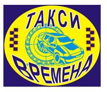 Такси на вокзал на заказ в Москве
