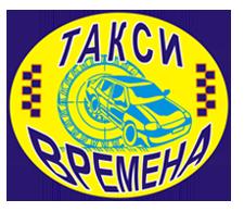 Такси на вызов к вокзалу в Москве на заказ онлайн