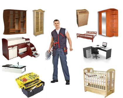 Работа сборщик мебели с ежедневной оплатой